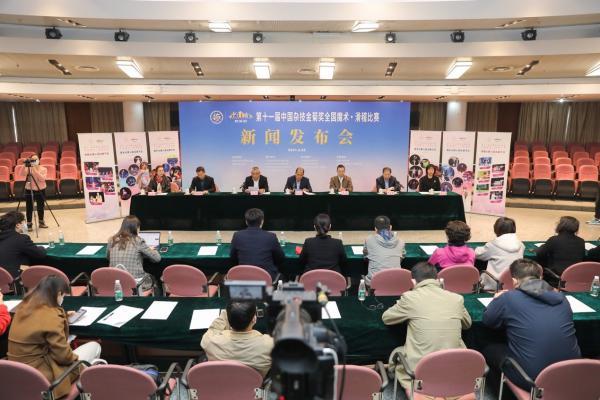 第十一届中国杂技金菊奖将于五一期间落地深圳欢乐谷