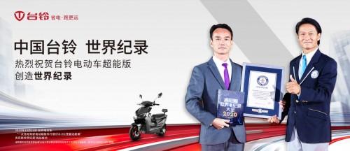 如何选购电动车?中国采购网:认准节能认证