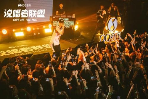 """发布超200首说唱新歌!QQ音乐""""说唱者联盟""""首季度回顾高燃上线"""