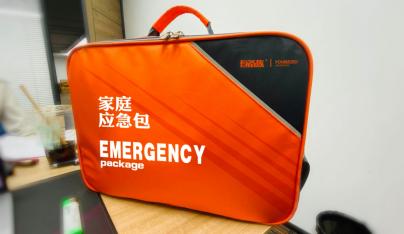 有备族:紧跟政策需求 助力提升全民综合应急能力