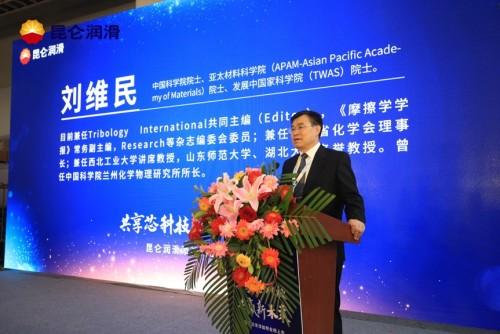 打造中国润滑自主芯片 昆仑润滑添加剂全线上市!