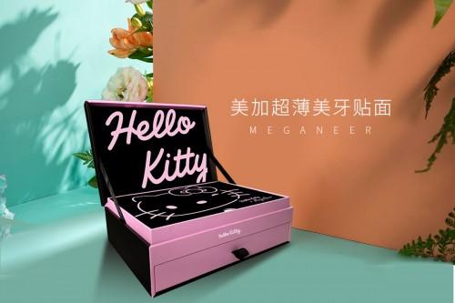 美牙也梦幻 时尚美牙品牌美加跨界合作Hello Kitty