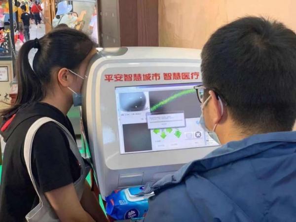 聚焦CHINC大会前沿: 走进平安智慧医疗生态圈 科技撬动医疗的乘数效应