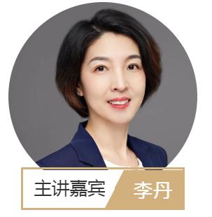 5月9日 北京 | 清华大学MCFO项目2022级首场招生说明会