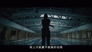 """作为奥运冠军""""天才少女"""", 为何沉淀7年后决定再次备战东京奥运"""