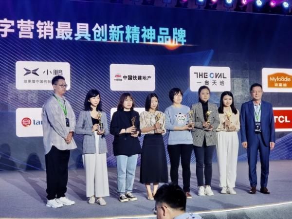 想象传媒荣获第12届金鼠标数字营销大赛3项大奖
