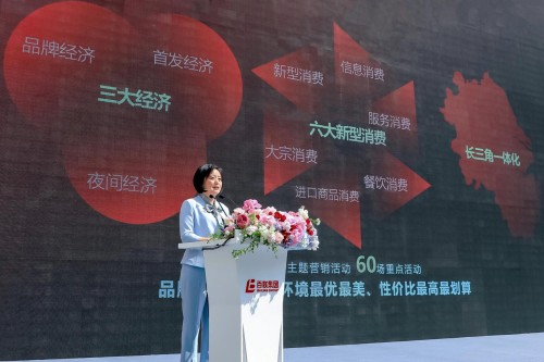 """百联集团开启品牌焕新 """"一核三柱""""产业协同 乐享美好生活"""