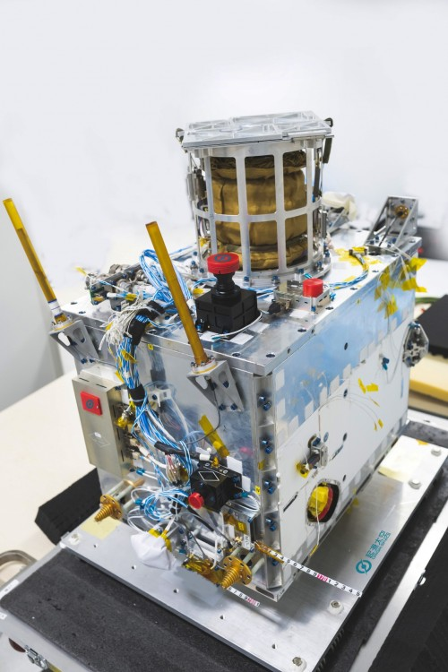 起源太空NEO-01航天器搭载长征六号运载火箭成功发射