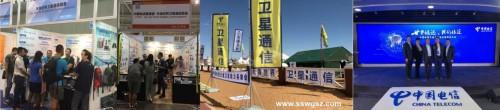 签约中国电信 天海世界获得天通卫星业务户外行业授权