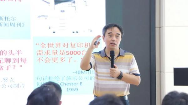 """高新技术企业创新发展高级研修班助力江门企业踏上创新""""风火轮"""""""