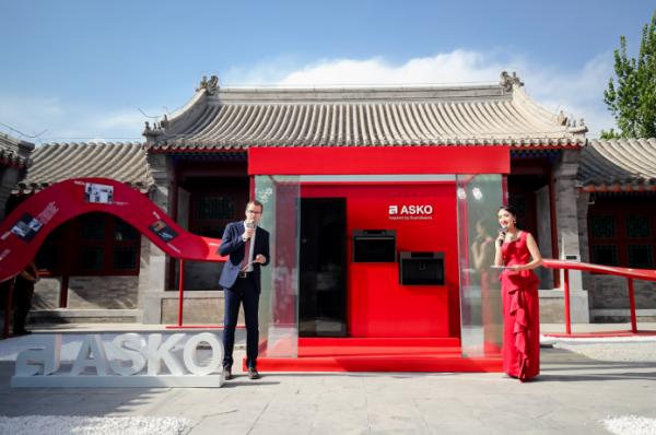"""中国奢侈品家电市场""""变天"""",百年ASKO携新品亮相北京百年王府"""