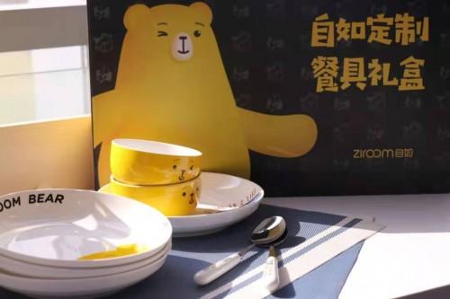 藏在车展中的温暖港湾 南京自如,承包你的五一欢乐时光