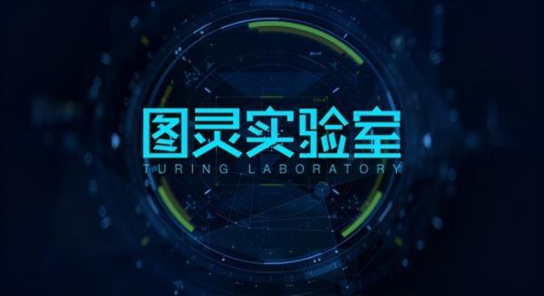 请回答中国家居制造数智化转型:「三维家」的工业软件自主化想象