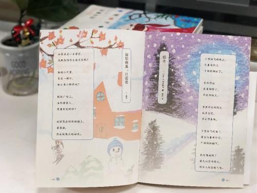 121名画啦啦小学员画作出书啦!这本书献给所有热爱绘画与诗歌的孩子