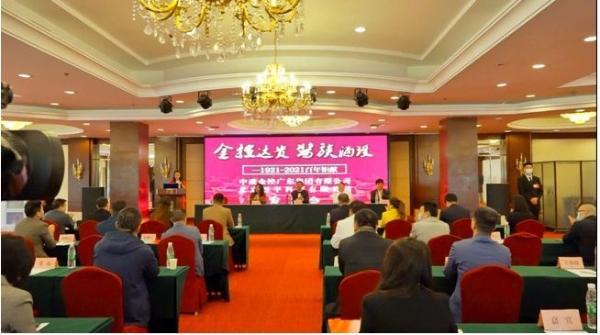 北京智平科技有限公司成立暨新项目发布会在京成功举办