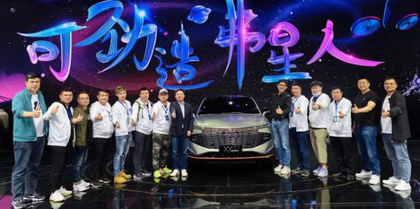上海车展勇夺超级网红品牌 中国哈弗碾压合资剑指全球
