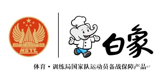 白象食品旗下优麦食品携手国家体育总局训练局,助力奥运健儿夺冠