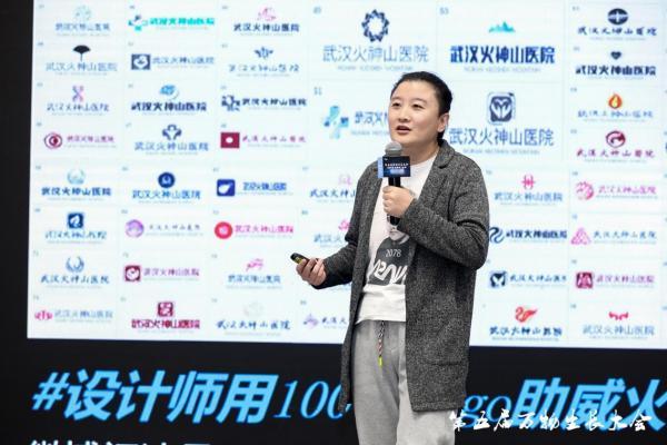智能设计赋能产业互联网,促进杭州传统产业新变革