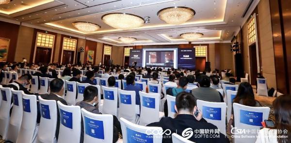 融云亮相 CDEC2021 上海站 全场景通信能力赋能企业数字升级
