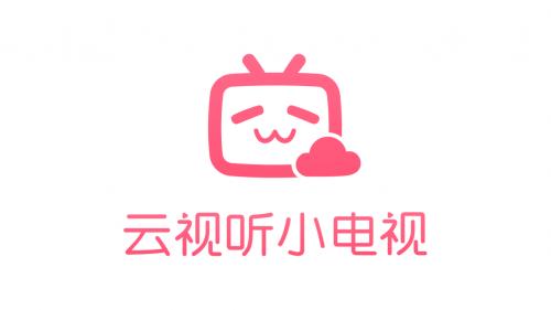 云视听小电视3周年庆,狂欢12天福利享不停