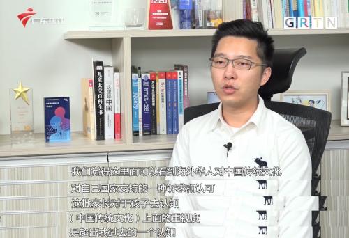 专访六一教育CEO李伟:素质教育如何助力中华文化输出海外?