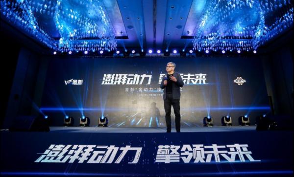 获国际知名机构点赞 金彭开启电动三轮车动力新纪元