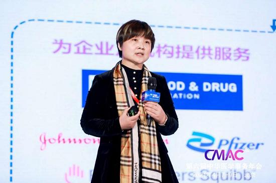 """零氪科技李丽平:单病种数据队列助力药企突围""""内卷""""困境"""