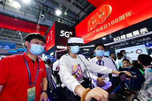 中国联通亮相第四届数字中国建设峰会 聚焦5G助力行业数字化转型