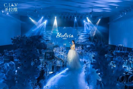 圣拉维婚礼会所:从中国婚博会上看婚礼新趋势