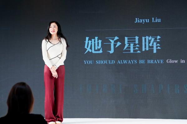 赋予女性新风尚 长沙IFS携手《嘉人Marie Claire》闪耀星城她时代