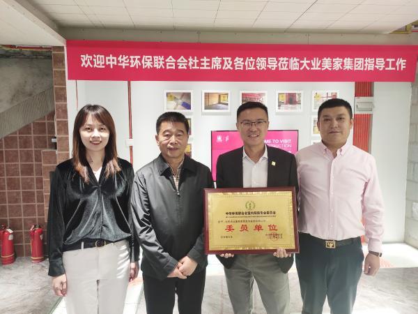 专访大业美家总裁王云:客户第一才是企业发展的根本