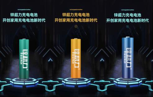 """超威""""黑科技""""产品亮相CIBF电池展,再现创新力作"""