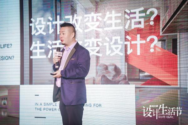 塞尚印象设计生活节:跨界对话,打破行业壁垒