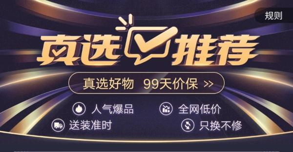 """2021北京消费季火热开启 """"真快乐""""带你玩转""""快乐星球"""""""