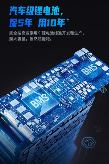 春日智颜出行新选择——新日超高端智能锂电车F5