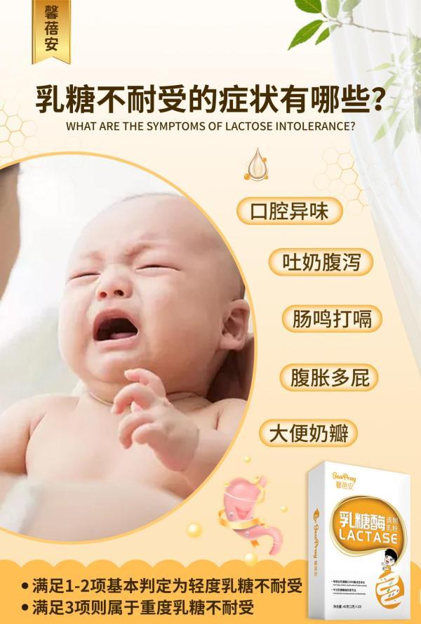 馨蓓安携手最美主持人包文婧,给宝宝最贴心的关爱!