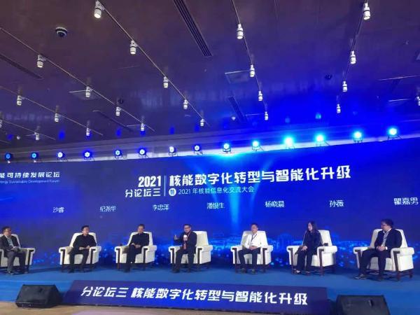 """倪光南院士:博科Yigo-ERP实现""""关基""""领域高度国产化自立自强"""