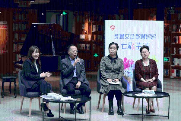 """共享书香盛宴 开启2021年度""""智慧女性""""新篇章"""