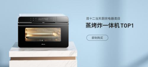 在明火之外打造新的烹饪中心 厨师引领中国厨房新转型