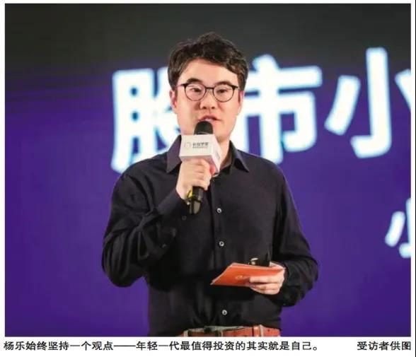 """长投学堂创始人兼CEO 杨乐荣获""""上海青年新榜样"""""""