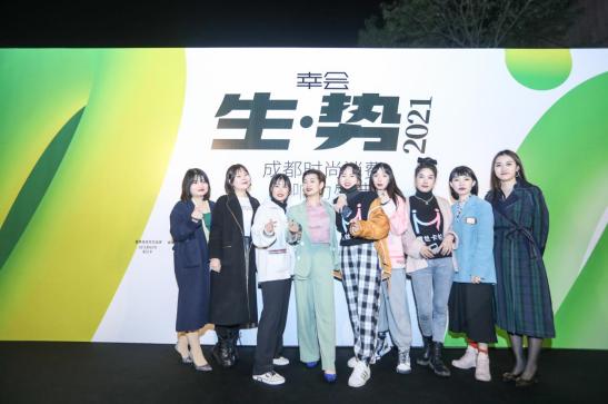 蜜丝卡伦斩获最具焕新力美业品牌