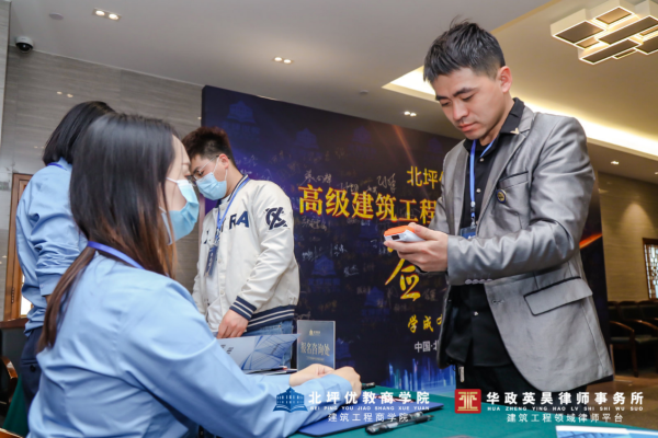 华政郝颖与北平油教商学院达成战略合作