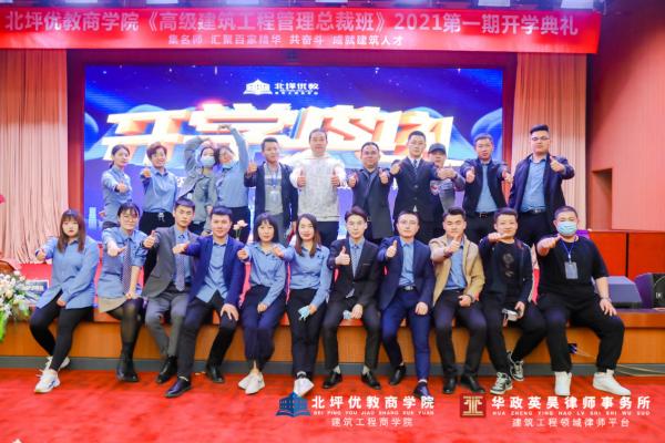 华政英昊与北坪优教商学院达成战略合作