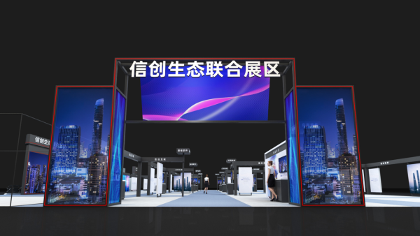 CITE2021即将开幕,特设1000平信创专区,云天励飞这三大亮点不容错过