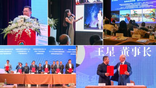 第三届一带一路文旅装备智造投资洽谈会在北京隆重召开