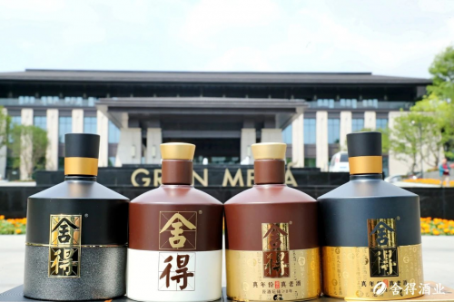 双品牌齐发力,舍得酒业擘画高质量发展新篇章