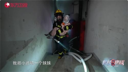 《极限挑战》第二期预告片引期待,雅迪冠能2.0系列表现惊艳