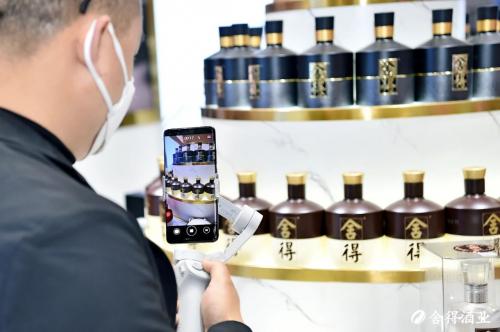 """舍得酒业登陆春糖展会,""""名酒复兴""""正在进行时"""