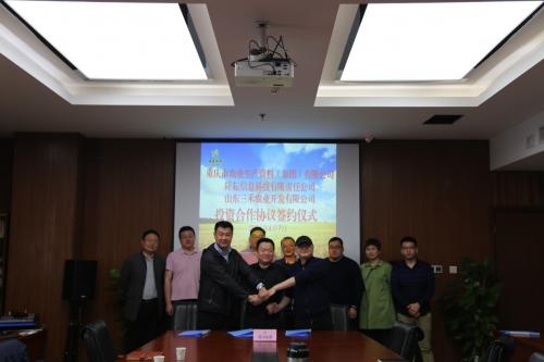 汇通达联合重庆农资、山东三禾农业,发力东部农资市场