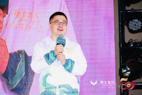 """穗宝集团跨界撬动国潮文化IP,联名新品""""金穗莲鲤""""正式发布!"""